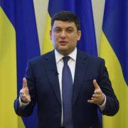 Прем'єр-міністр Володимир Гройсман їде на Прикарпаття