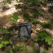 Поблизу Франківська люди облаштували стихійні цвинтарі для тварин