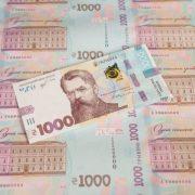 Купюри номіналом 2 і 5 тисяч гривень: Експерти шокували українців прогнозом