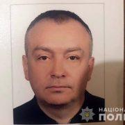 Прикарпатські поліцейські розшукують безвісти зниклого чоловіка