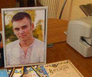 Пішов служити і повернувся у труні: 19-річного хлопця розстріляли на посту, бо не дав грошей