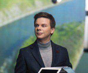 Мандрівник Дмитро Комаров одружився (фото)