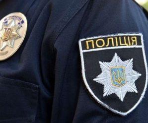 У Калуші поліція розшукує вбивцю