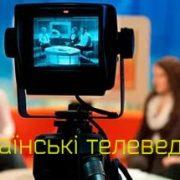 Українська телеведуча осоромилися в прямому ефірі (фото, відео)