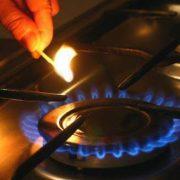 В червні ціна газу для населення Івано-Франківщини буде знижена на 7%