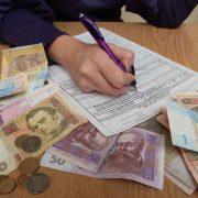 Українці заплатять за свої квартири і будинки податки: платіжки прийдуть вже до липня