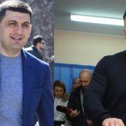 У Зеленського зізналися, хто стане новим Прем'єр-міністром