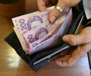 Слідом за субсидіями монетизують й інші виплати: що потрібно знати українцям