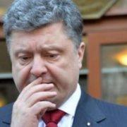 """""""З Порошенка знімуть недоторканність і арештують в стінах парламенту"""""""