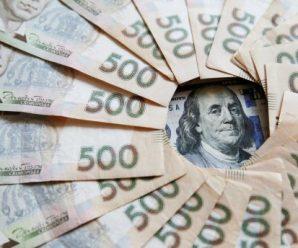 В Україні значно збільшать мінімальну зарплату: озвучено терміни