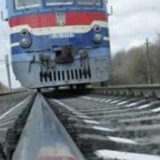 Під поїздом на Прикарпатті загинула франківчанка