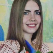 """""""Я стікаю кров'ю"""": 17-річну дівчину Діану Хріненко, котра зникла по дорозі зі свята, знайшли закопаною у могилі"""