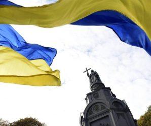 День Володимира: найкращі привітання у віршах і прозі