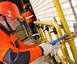 На Прикарпатті за борги споживачам відключають газ (ВІДЕО)
