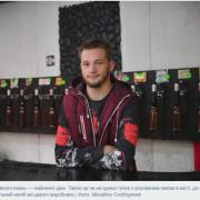 У Калуші відкрили «Штаб розливного пива»