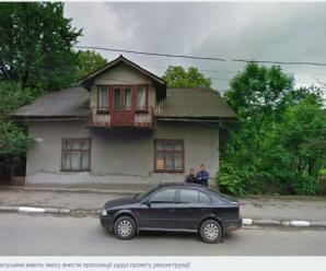 Житловий будинок перетворять на магазин: калушан запрошують до обговорення