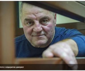 Росію зобов'язали провести незалежний медогляд політв'язня Бекірова