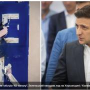 Головні новини 13 липня: обстріл каналу Медведчука, Зеленський взявся за Херсонщину