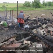 Що дієво, а що ні в процесі врегулювання збройного конфлікту на Донбасі