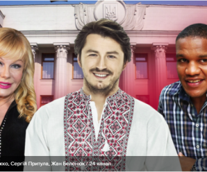 З шоу-бізнесу в політику: які зірки ідуть в Раду нового скликання і хто уже мав мандат