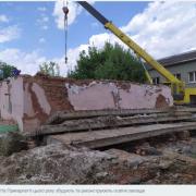 На Прикарпатті цього року збудують та реконструюють 52 школи і дитсадки
