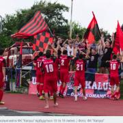 """ФК """"Калуш"""" на домашньому стадіоні зіграє два контрольні матчі"""