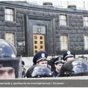 Що українці не пробачать новій владі, – версія соціолога