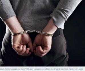 """Поліція видворила з Прикарпаття іноземця, який був """"наглядачем"""" у в'язницях"""