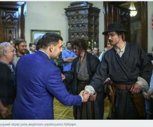 Відомий актор родом із Калущини зіграє головну роль у фільмі про Тараса Шевченка. ФОТО