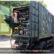 Українська армія отримає 200 комфортних житлових модулів для передової та полігонів