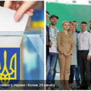 Головні новини 21 липня: які партії проходять у Раду, реакція політсил на екзит-поли виборів