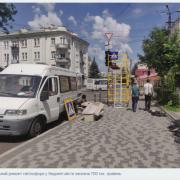 Новий світлофор у Калуші запрацює на початку наступного тижня