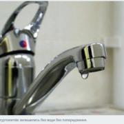 Два гуртожитки в Калуші залишились без води через борги