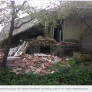 Комісія встановила причини вибуху у Войнилові, внаслідок якого розвалився будинок