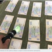 На Прикарпатті посадовець виконавчої служби отримав 30 000 гривень хабара — СБУ