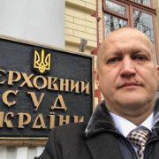 У Києві обікрали квартиру судді Верховного суду з Івано-Франківська