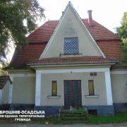 На Прикарпатті старовинну австрійську будівлю повернули громаді