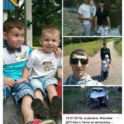 Врятувати життя: потрібна допомога матері, яка постраждала в ДТП на Долинщині