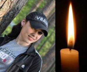 Якими ми запам'ятаємо Наталію та двох діток, які трагічно загинули в жахливій ДТП на Долинщині