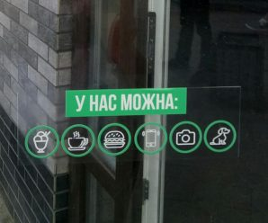 У Франківську з'явилася зупинка з кондиціонером, зарядками та Wi-Fi (ФОТО)