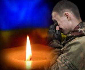 """Героям назавжди залишиться 22 і 19 років: назвали імена загиблих у перший день """"перемир'я"""" (фото)"""