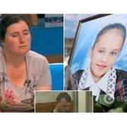 """""""В зал суду привела адвоката"""": шокуюча заява матері підозрюваного у звірячому вбивстві 11-річної Дарини Лук'яненко (відео)"""