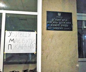 Родичі дітей, які загинули в ДТП за участю п'яного депутата, кажуть: свідків події уже залякують