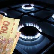 У серпні ціна на газ для населення зменшиться ще на 5,5%
