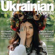 "Франківчанка стала обличчям обкладинки журналу ""Ukranian People Magazine"""