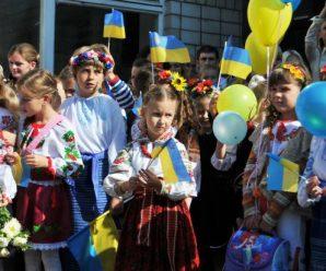 З 1 вересня українські школярі зможуть навчатися вдома: як це зробити