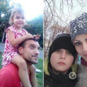 У ДТП під Миколаєвом загинув черкащанин з двома дітьми (фото/відео)