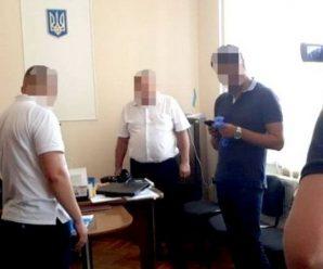 СБУ викрила у хабарництві голову одного з райвідділів виконавчої служби