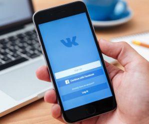 Українцям відкрили доступ до Вконтакте