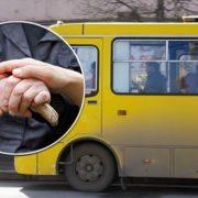Водій маршрутки зламав руку пенсіонерці: подробиці інциденту